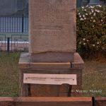 piatra funerara 1