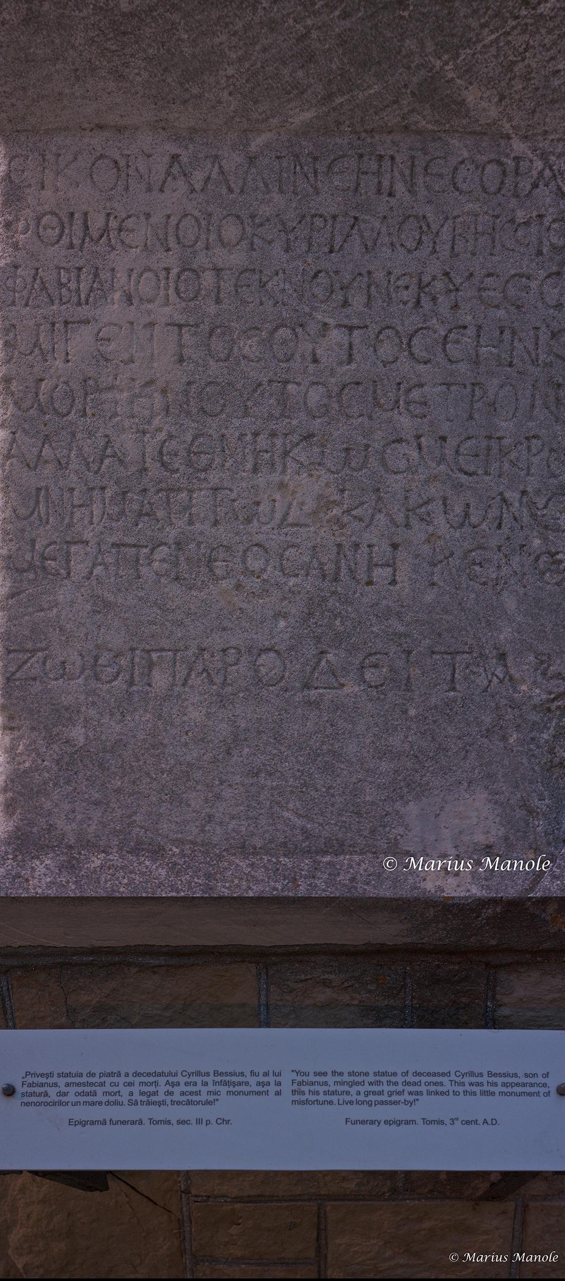 monument funerar 4